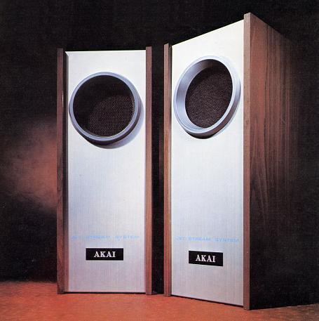 *sold ΗΧΕΙΑ SPEAKERS AKAI JET STREAM SW-30 silver wood