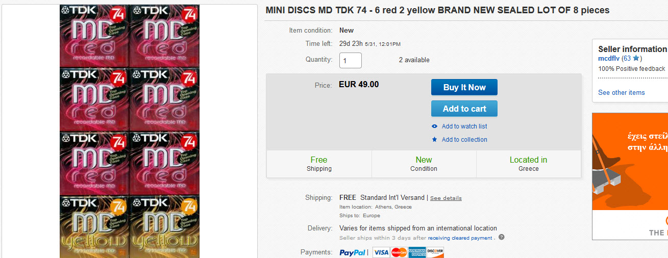 * MD MINI DISCS TDK 74 - 14 red 2 yellow BRAND NEW SEALED 16 TEMAXIA