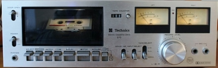 TAPE DECK 2HEAD TECHNICS RS-615 silver - FULL SERVICED